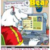 Bear Essential News for Kids August 2020 Cover, Boomer surveying
